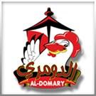 مطعم الدومري - فرع السالمية (سالم المبارك) - الكويت