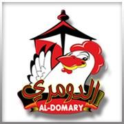 مطعم الدومري - الكويت