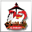 Al Domary Restaurant - Hawalli Branch - Kuwait