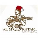 Al Mokhtar Restaurant - Jensnaya, Lebanon
