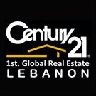 شركة سينتوري 21 العقارية - الجناح، لبنان
