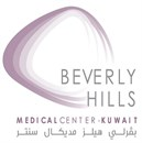 Beverly Hills Medical Center - Kuwait