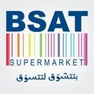 Bsat Supermarket - Abra (Saida), Lebanon