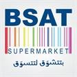 Bsat Supermarket