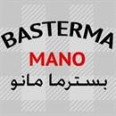 Basterma Mano Restaurant - Borj Hammoud, Lebanon