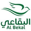 Al Bekai Supermarker - Saida, Lebanon