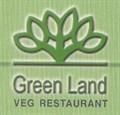 Green Land Veg