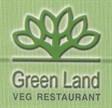جرين لاند فيج