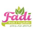 فادي للخضار والفاكهة - الجناح، لبنان