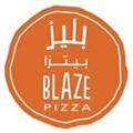 بليز بيتزا