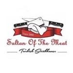 مطعم سلطان اوف ذا ميت - أنجفة (أرابيلا)، الكويت