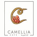 كاميليا كافيه - الفنيطيس (مجمع ذا ليك)، الكويت