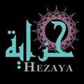 Hezaya