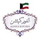 مطعم  الفوز كيتشن - الفنيطيس (مجمع ذا ليك)، الكويت