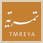 Tmreya - Fahaheel (Al Kout Mall) Branch - Kuwait