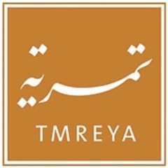 Tmreya - Kuwait