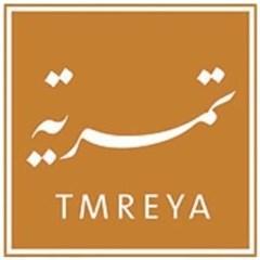 تمرية - الكويت