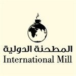 International Mill - Nuzha (Co-Op) Branch - Kuwait