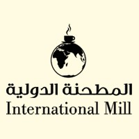 International Mill - Kuwait