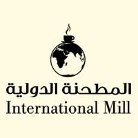 المطحنة الدولية - الكويت