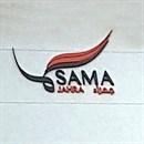 سما الجهراء - الكويت