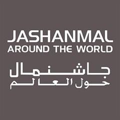 جاشنمال حول العالم - الكويت