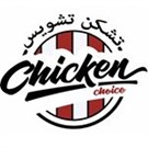 Chicken Choice Restaurant - Salmiya Branch - Kuwait