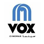 ڤوكس سينما - الري (الافنيوز)، الكويت