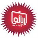 Biryani Hero Restaurant - Rai (Avenues), Kuwait