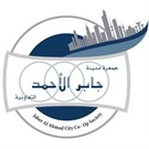 Jaber Al Ahmad City Co-Operative Society (Block 6) - Kuwait