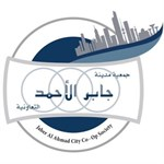 Jaber Al Ahmad City Co-Operative Society - Kuwait
