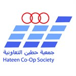 Hateen Co-Operative Society (Block 4) - Kuwait