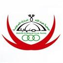 Abdullah Al-Mubarak Al-Sabah Co-operative Society (Block 3) - Kuwait