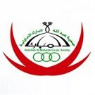 جمعية عبدالله المبارك الصباح التعاونية (قطعة 6) - الكويت