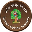 British Orkids Abu Fatira Branch