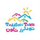 حضانة تودلرز تاون - العديلية، الكويت