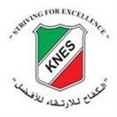 مدرسة الكويت الوطنية الإنجليزية - حولي، الكويت