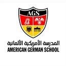 المدرسة الأمريكية الألمانية - الفروانية، الكويت