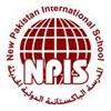 المدرسة الباكستانية الدولية الحديثة - حولي، الكويت