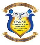 مدرسة الدانة العالمية في الكويت - سلوى، الكويت