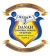مدرسة الدانة العالمية في الكويت