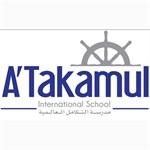 A'Takamul International school - Sabah Al-Salem, Kuwait