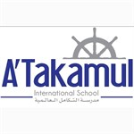مدرسة التكامل العالمية - صباح السالم، الكويت