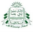 Al Wataniya School