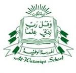 المدرسة الوطنية - حولي، الكويت