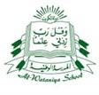 المدرسة الوطنية