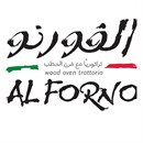 مطعم ألفورنو - فرع مردف (سيتي سنتر) - دبي، الإمارات