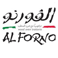 مطعم الفورنو - الكويت