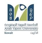 الجامعة العربية المفتوحة (AOU) - العارضية، الكويت