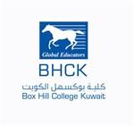 كلية بوكسهل الكويت - أبو حليفة، الكويت